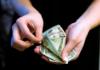 Jak negocjować wynagrodzenie